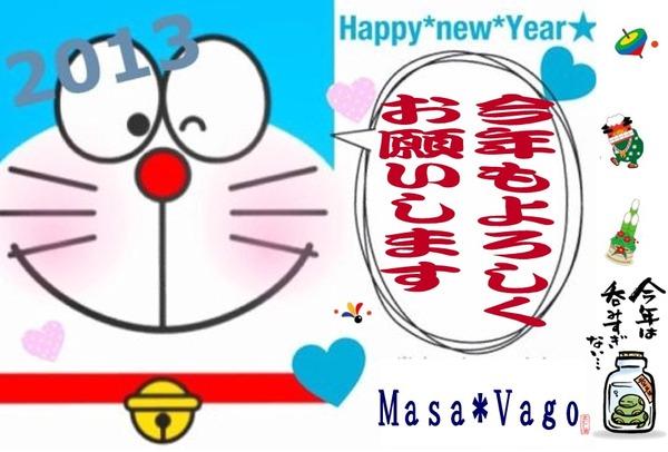 masavago