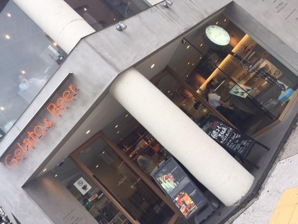 レイモンドオーガニックカフェ 入口