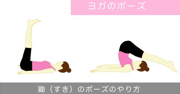 4sukinposesum-1200x630