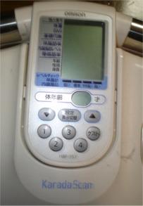 a76276c6.jpg