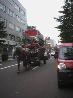 f77f8857.jpg