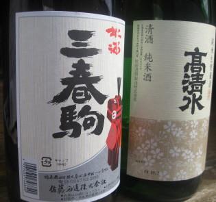 贈り物の酒
