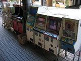 古いゲーム機たち