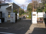 小石川植物園入り口