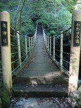 かわせみ橋