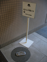 寅さん記念館2