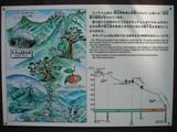 モッチョム岳登山道イラストマップ