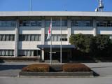 皇宮警察本部