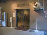 寅さん記念館1