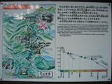 花山歩道イラストマップ