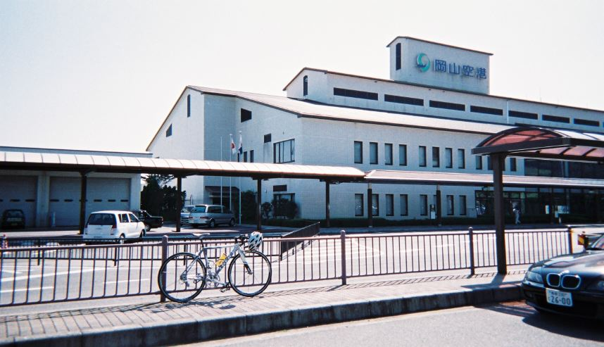 自転車の 自転車 岡山 : 自転車生活 in 大東:岡山空港 ...