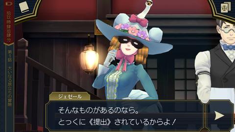 Screenshot_20170904-194411
