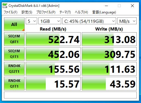 VPCZ2_20210504_SSD_drive
