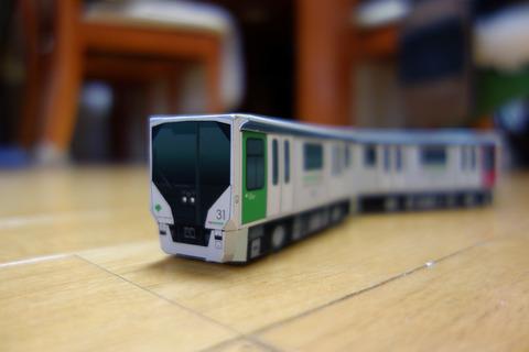 DSC09955