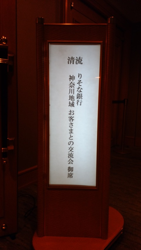 DSC_2016