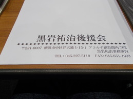 DSCN0211