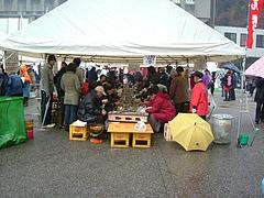 2009穴水1