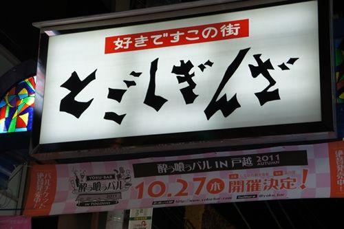 500-MO20111007 094