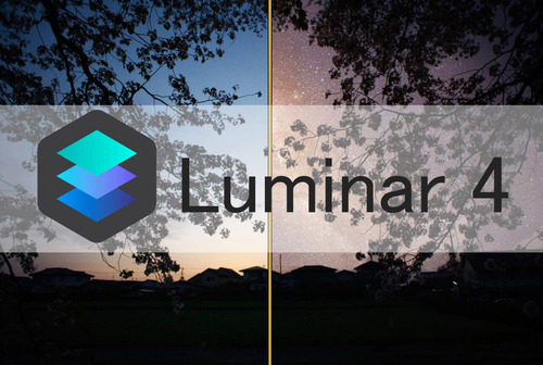 Luminar_4_eye