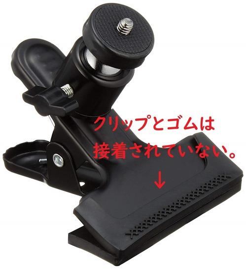 TEXT-81+n+6fwbgL._SL1500_
