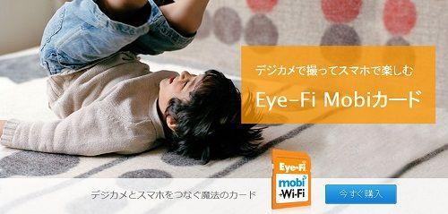 500-eyefi