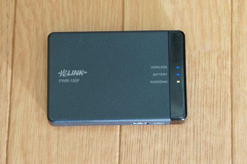 500-DSC01190