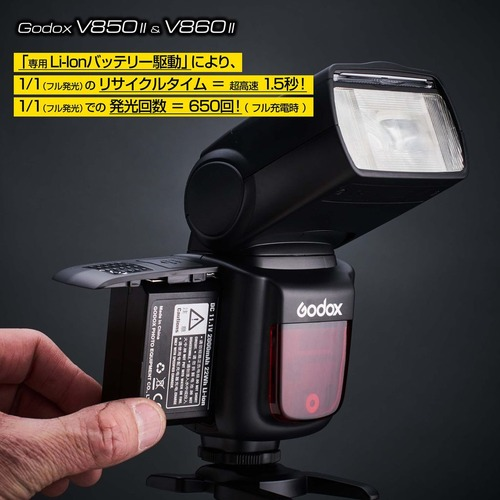 GodoxV850-860_battery_L
