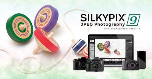 product-jp9-og-image
