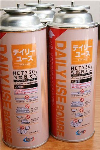 500-2-DSC08033