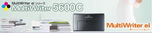 500-h1_5600c