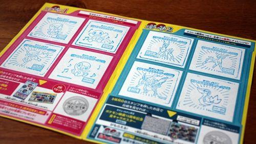 500-pokemon-s