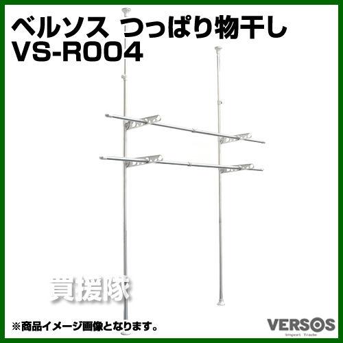 500-vs-r004