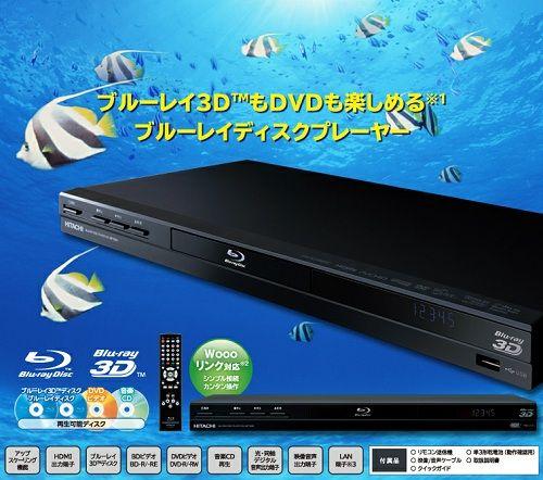 500-DVL-BPT3000