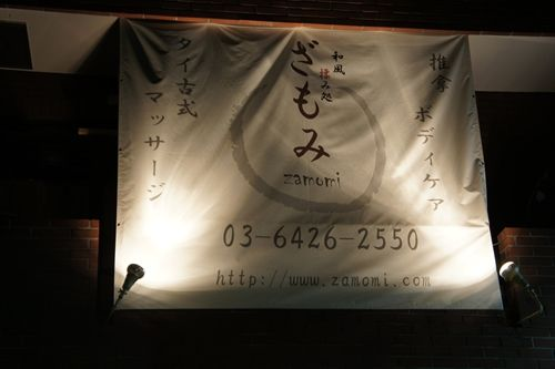 500-MO20111007 082