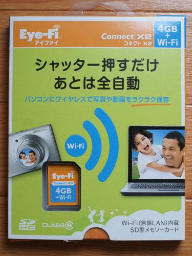500-DSC09839