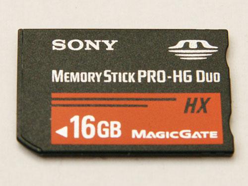 500-DSC09681