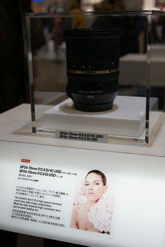 500-DSC02365