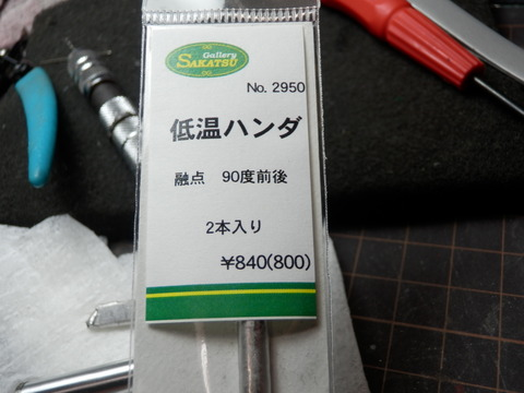 Ayumiデジカメ 102