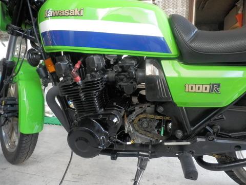 P3250001