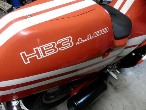 PA270051