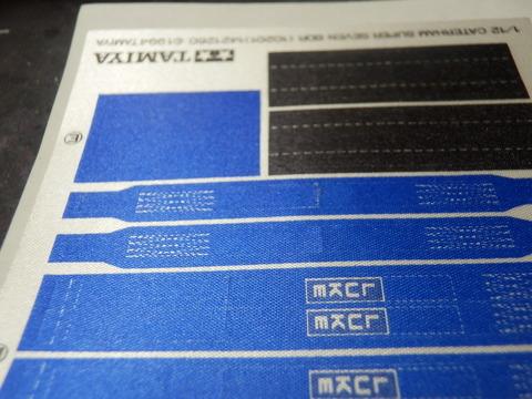 PC070027