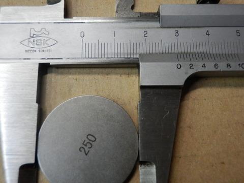 P1260015