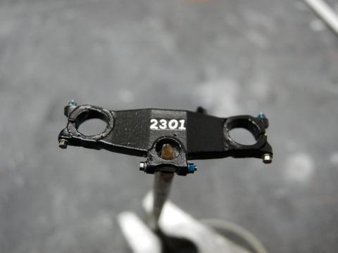 P8240005