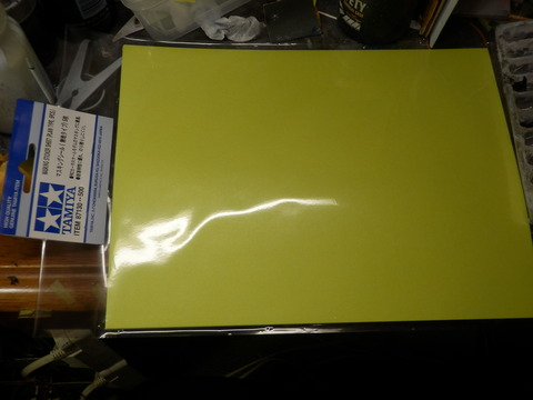 PC220015