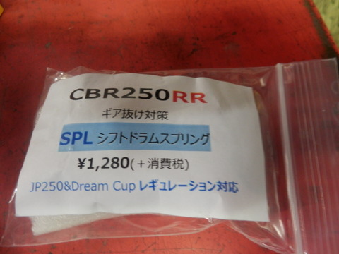 PB070208