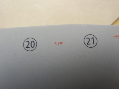 P2130013