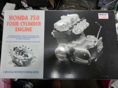 PA290001