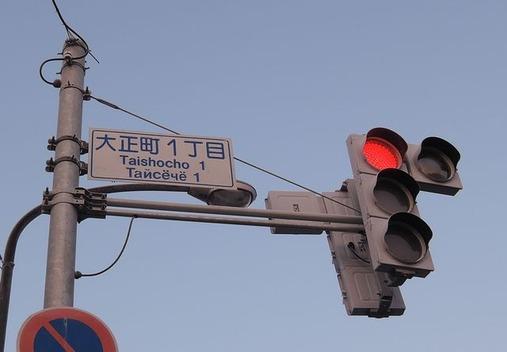 ロシア語併記の信号表示