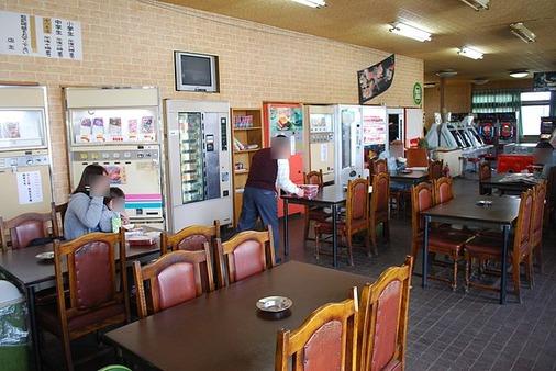 640px-Automat,Auto_Restaurant,24Marusyou,Katori-city,Japan
