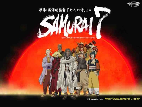 一気見に値する熱血アニメ「サムライ7」